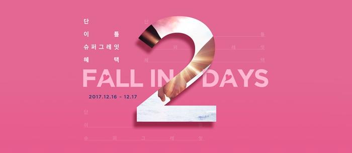 결혼준비-웨딩-박람회-결혼-청담예물-메이앤리-5
